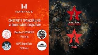 Warface Open Cup: Season 11. Masters & Pro: тур 8-2