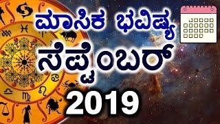 Mesha rashi♥️love life ♥️2 to 16 March 2019 kannada