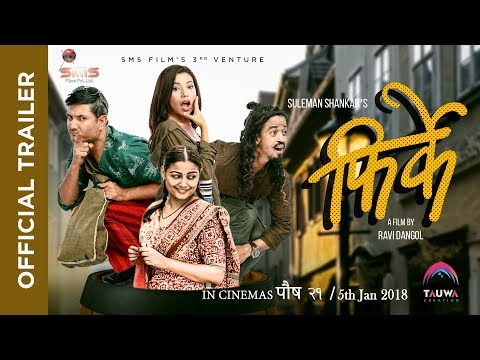Nepali Movie Firke Trailer