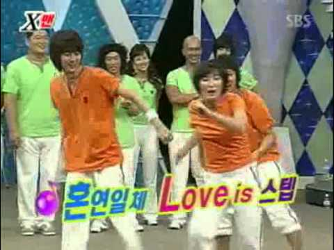 Kim Jong Kook dancing Love Is ( with Ha Ha & Park Team)