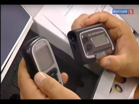 Дифференциальная диагностика сахарного диабета 1 типа и 2 типа