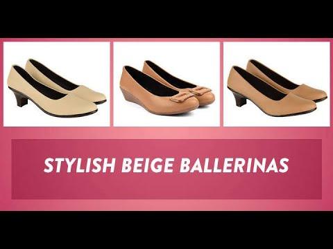 BARE SOLES | BEIGE BALLERINAS