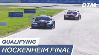 DTM - Hockenheim2017 Qualifying1