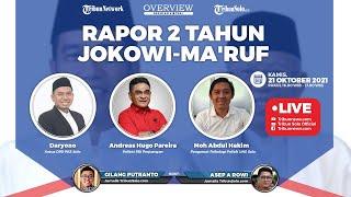 OVERVIEW: Rapor 2 Tahun Jokowi-Ma'ruf