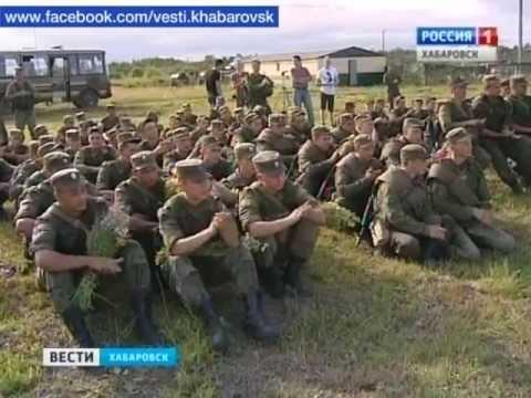 Вести-Хабаровск. У солдата выходной