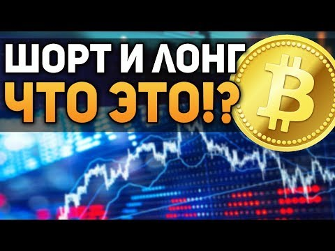 Омг гоу криптоалюта перспектива инвестирования