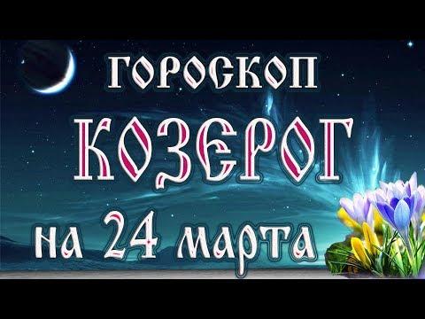 Гороскоп на 2017 год дева апрель
