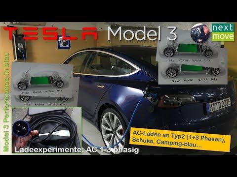 Tesla Model 3 an Wechselstrom aufladen (Typ2, Schuko, CEE) | Ladeexperimente