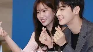 cha eun woo and im soo hyang dating - मुफ्त