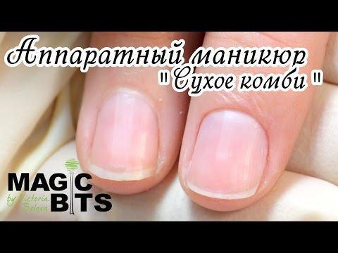 Le traitement des ongles fragiles national