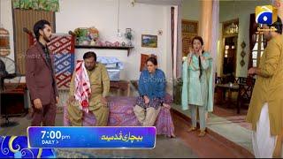 Bechari Qudsia - Episode 05 Teaser - HAR PAL GEO