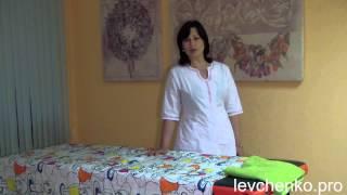 Базовый курс классического массажа. Маргарита Левченко