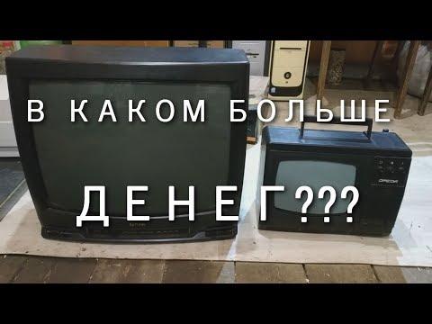 РАЗБОР TV FUNAI и ОРЕОЛ / В КАКОМ БОЛЬШЕ ДЕНЕГ???