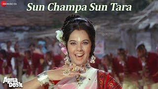 Sun Champa Sun Tara - Apna Desh   Rajesh Khanna, Mumtaz   Kishore Kumar & Lata Mangeshkar
