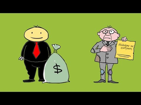 Зарабатывать деньги легкий переод язык