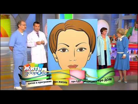Альбумин низкий цирроз