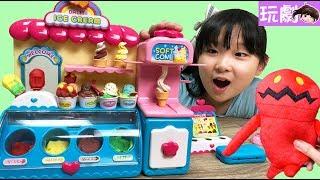 【玩劇】辣椒先生的冰淇淋店開張了!Dalimi冰淇淋機[NyoNyoTV妞妞TV玩具]