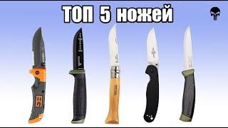 Нетонущий нож для рыбалки и туризма