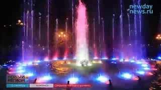 Светомузыкальный  фонтан в Челябинске
