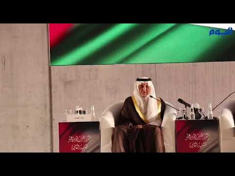 الأمير خالد الفيصل حول القضية الفلسطينية