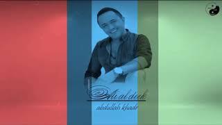 تحميل و مشاهدة علي الديك - عتابا الأطراز - قديمة ونادرة- حصريه - من الروائع مع العازف عبدالرحيم الصالح ملك الأحساس MP3