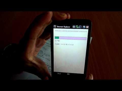 地政服務-電子謄本QRcode驗證範例_圖示