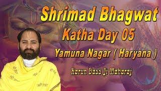 Shri Bhaktmaal Katha Day 05 || Yamuna Nagar ( Haryana )12-04-2015 #Swami Karun Dass Ji