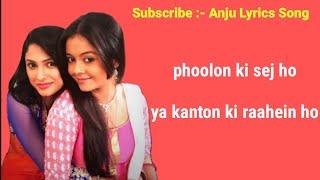 Saath Nibhana Saathiya Title Song Lyrics || Tv Show