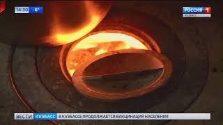 В домах малообеспеченных кузбассовцев устанавливают пожарные извещатели