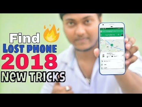 HOW TO FIND LOST ANDROID PHONE USING GPS/IMEI NUMBER 2017 NEW TRICKS (HD)