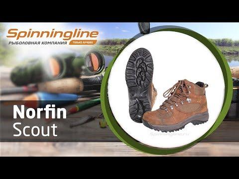 Ботинки Scout 43 – купить по низкой цене в рыболовном интернет ... ee07d98eb5370