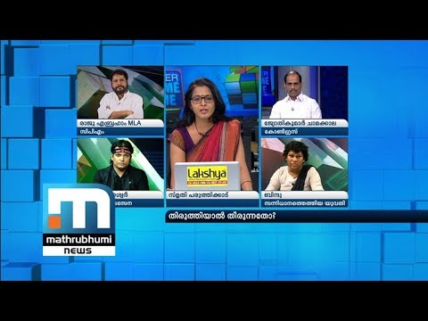 Is Women Devotees List Backfiring On The Government?  Super Prime Time  Mathrubhumi News