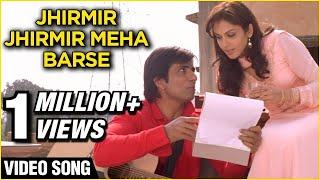 Jhirmir Jhirmir Meha Barse-Video Song  Ek Vivaah Aisa Bhi   Sonu Sood, Isha Koppikar   Ravindra Jain