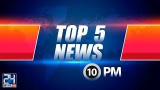 Top 5 News | 19 Aug 2018 | 24 News HD
