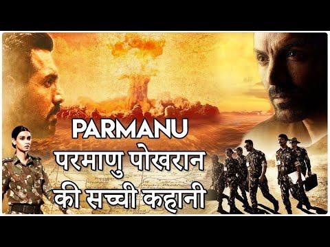 Download पोखरान की सच्ची कहानी - हिंदी में // Parmanu The Real Story of Pokhran Movie 1974 // Jhon Abraham HD Mp4 3GP Video and MP3