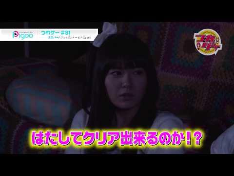 【声優動画】竹達彩奈と巽悠衣子がゲーム実況ではしゃぎ過ぎwwwww