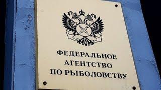 Краснодарский край Федеральное агентство по рыболовству