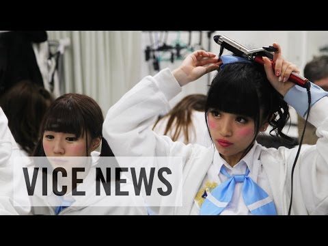 Schoolgirls for Sale in Japan