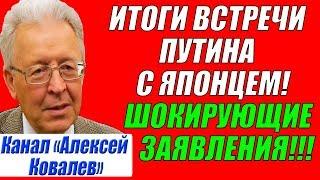 В. Ю. Катасонов - Что Путин решил сделать?!  Итоги встречи 07.09.2017