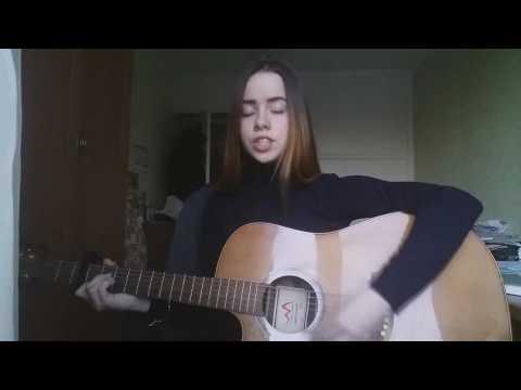 Земфира - В метро (Cover Liza Borodacheva)