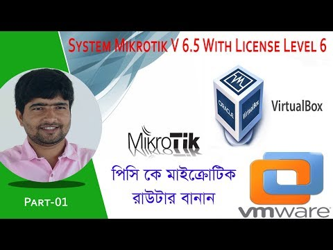 How to install mikrotik router on pc - Downoad Mikrotik Router OS