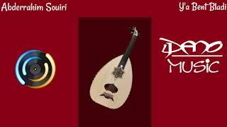 Abderrahim souiri - Ya Bent Bladi [Visualizer]