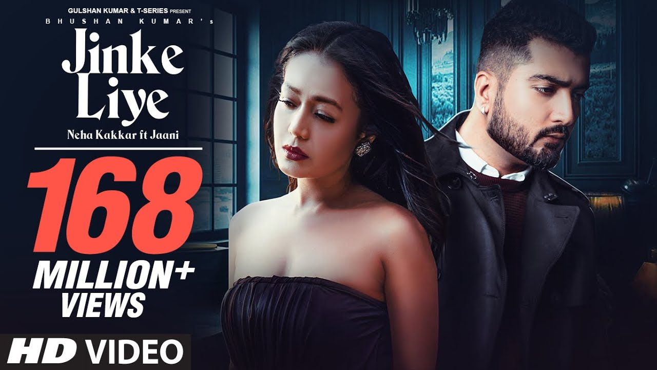 Latest Love Song Jinke Liye  Hum Lyrics | Neha Kakkar