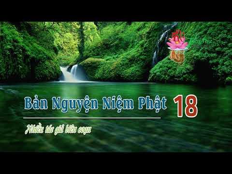 18. Niệm Phật được 2 sự lợi ích ở hiện tại và tương lai