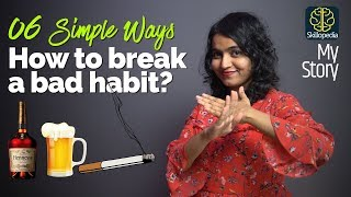 6 Simple ways to break bad habits & Quit Addiction ( Stop Over Drinking Alcohol & Smoking ) My Story