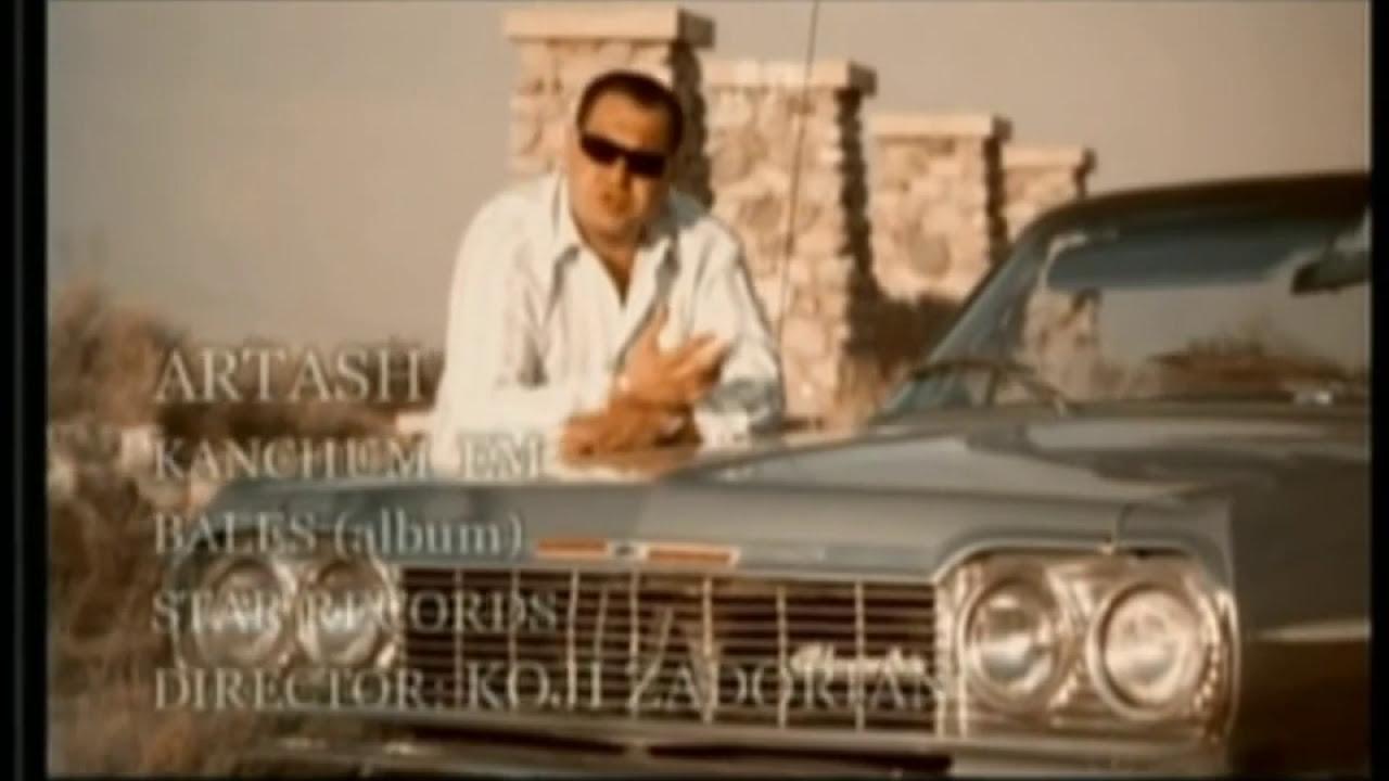 Artash Asatryan – Kanchum em / Official Music Video /
