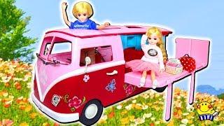 リカちゃん ハルト君とキャンピングカーでピクニックデート♪お弁当を粘土で手作りDIY♪おもちゃ たまごMammy - YouTube