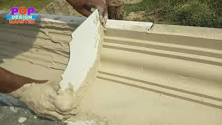 chajja design house - मुफ्त ऑनलाइन वीडियो