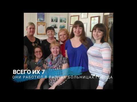 Женщины Евразии: Няня для Таи