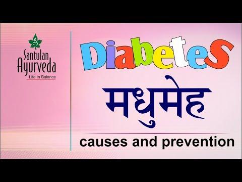 Aminosäuren, die für Diabetes mellitus